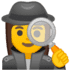 🕵️‍♀️ woman detective Emoji on Google Platform