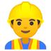 👷‍♂️ man construction worker Emoji on Google Platform