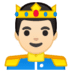🤴🏻 prince: light skin tone Emoji on Google Platform