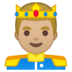 🤴🏼 prince: medium-light skin tone Emoji on Google Platform