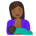 🤱🏾 breast-feeding: medium-dark skin tone Emoji on Google Platform