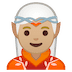 🧝🏼 elf: medium-light skin tone Emoji on Google Platform