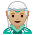 🧝🏼♂️ man elf: medium-light skin tone Emoji on Google Platform