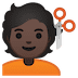 💇🏿 person getting haircut: dark skin tone Emoji on Google Platform