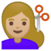 💇🏼♀️ woman getting haircut: medium-light skin tone Emoji on Google Platform