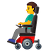 👨‍🦼 man in motorized wheelchair Emoji on Google Platform