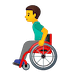 👨‍🦽 man in manual wheelchair Emoji on Google Platform
