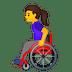 👩🦽 woman in manual wheelchair Emoji on Google Platform