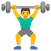 🏋️‍♂️ man lifting weights Emoji on Google Platform