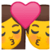 👩‍❤️‍💋‍👨 kiss: woman, man Emoji on Google Platform