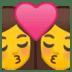 👩❤️💋👩 kiss: woman, woman Emoji on Google Platform