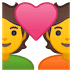 💑 couple with heart Emoji on Google Platform