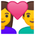 👩‍❤️‍👨 Woman And Man Couple With Heart Emoji on Google Platform