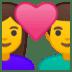 👩❤️👨 couple with heart: woman, man Emoji on Google Platform