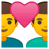 👨‍❤️‍👨 couple with heart: man, man Emoji on Google Platform