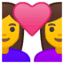 👩‍❤️‍👩 couple with heart: woman, woman Emoji on Google Platform