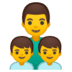 👨👦👦 family: man, boy, boy Emoji on Google Platform