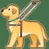 🦮 guide dog Emoji on Google Platform
