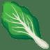 🥬 leafy green Emoji on Google Platform