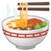 🍜 steaming bowl Emoji on Google Platform
