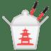 🥡 takeout box Emoji on Google Platform