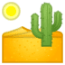 🏜️ desert Emoji on Google Platform