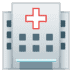 🏥 hospital Emoji on Google Platform