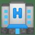 🏨 hotel Emoji on Google Platform