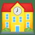 🏫 school Emoji on Google Platform