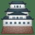 🏯 Japanese castle Emoji on Google Platform