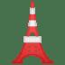 🗼 Tokyo tower Emoji on Google Platform