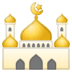 🕌 mosque Emoji on Google Platform