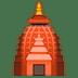 🛕 hindu temple Emoji on Google Platform
