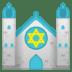 🕍 synagogue Emoji on Google Platform