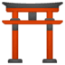 ⛩️ shinto shrine Emoji on Google Platform