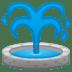 ⛲ fountain Emoji on Google Platform