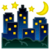 🌃 night with stars Emoji on Google Platform