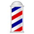 💈 Barber Pole Emoji on Google Platform