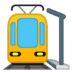 🚉 station Emoji on Google Platform