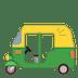 🛺 auto rickshaw Emoji on Google Platform