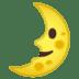 🌛 first quarter moon face Emoji on Google Platform