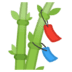 🎋 tanabata tree Emoji on Google Platform
