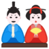 🎎 Japanese dolls Emoji on Google Platform