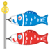 🎏 carp streamer Emoji on Google Platform