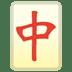 🀄 mahjong red dragon Emoji on Google Platform