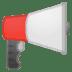 📢 loudspeaker Emoji on Google Platform