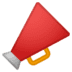 📣 Megafone Emoji na Plataforma Google