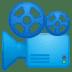 📽️ Film Projector Emoji on Google Platform