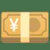 💴 yen banknote Emoji on Google Platform