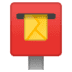 📮 postbox Emoji on Google Platform